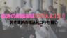 【独身必見】婚活の結婚率は〇〇人に1人!?おすすめとコツも紹介。